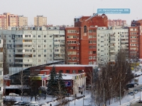 Togliatti, Avtosrtoiteley st, house 88Б. Apartment house