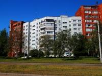 Тольятти, улица Автостроителей, дом 88. многоквартирный дом