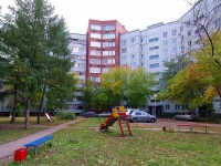 Togliatti, Avtosrtoiteley st, house 102Б. Apartment house with a store on the ground-floor