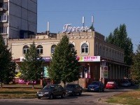 "neighbour house: st. Avtosrtoiteley, house 12А. shopping center ""Гузель"""