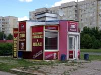 Тольятти, улица Автостроителей, дом 4А с.1. магазин