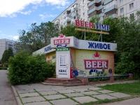 Тольятти, улица Автостроителей, дом 6А. магазин