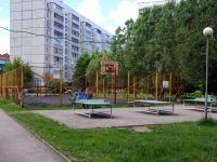 Тольятти, улица Автостроителей, спортивная площадка