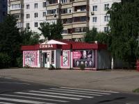 Тольятти, улица Автостроителей, дом 4А. магазин