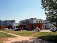 Тольятти, поликлиника Амбулаторно-поликлинический комплекс, Городская клиническая поликлиника №3, №5, улица Автостроителей, дом 9А