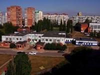 neighbour house: st. Avtosrtoiteley, house 9А. polyclinic Амбулаторно-поликлинический комплекс, Городская клиническая поликлиника №3, №5