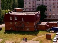 Тольятти, улица Автостроителей, дом 41А. офисное здание