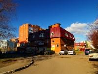 Togliatti, Avtosrtoiteley st, house 41А. office building