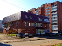 Togliatti, Avtosrtoiteley st, house 41А к.1. office building