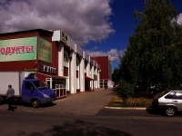 neighbour house: st. Avtosrtoiteley, house 96. shopping center Водолей
