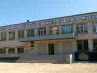 Togliatti, school №16, Banykin st, house 4