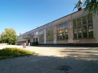 陶里亚蒂市, 学校 №16, Banykin st, 房屋 4