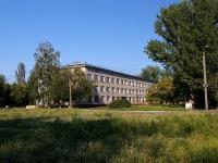 Тольятти, улица Баныкина, дом 8 к.7. больница Городская больница №2 им. В.В. Баныкина. Гинекологическое отделение №1