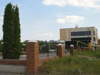 Togliatti, Banykin st, house 11А. office building