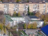 Тольятти, улица Баныкина, дом 22. школа