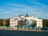 Togliatti, Banykin st, house 27. office building