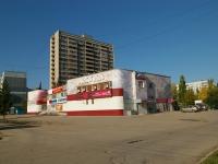 Тольятти, улица Баныкина, дом 60. многофункциональное здание