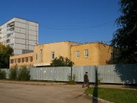 Togliatti, Banykin st, house 64. office building
