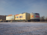 "Togliatti, retail entertainment center ""Аэрохолл"", Banykin st, house 74"