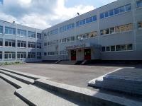 Togliatti, Banykin st, house 22. school