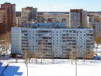 Тольятти, улица Баныкина, дом 20. многоквартирный дом