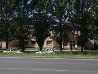 陶里亚蒂市, Banykin st, 房屋 48А. 写字楼