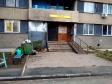 Тольятти, Баныкина ул, дом58