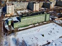 Тольятти, улица Баныкина, дом 8 к.1. больница Городская больница №2 им. В.В. Баныкина. Отделение сердечно-сосудистой хирургии