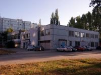 Тольятти, улица Баныкина, дом 66. органы управления