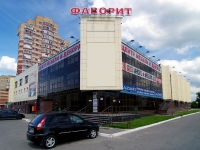 Togliatti, Banykin st, house 16. multi-purpose building