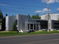 neighbour house: st. Banykin, house 48. office building