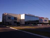 "Togliatti, retail entertainment center ""Аэрохолл"", Banykin st, house 74"
