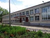 Тольятти, улица Баныкина, дом 12. школа №26