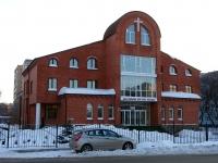 "Togliatti, church ""Возрождение"", Bauman blvd, house 2А"