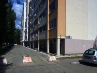 Togliatti, Bauman blvd, house 5. Apartment house