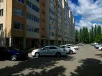 陶里亚蒂市, Bauman blvd, 房屋 5. 公寓楼