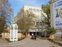 neighbour house: st. Belorusskaya, house 6А. university Волжский университет им. В.Н.Татищева