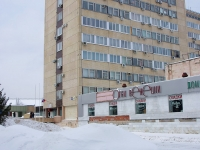 Togliatti, Belorusskaya st, house 33. governing bodies