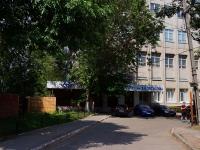Тольятти, улица Белорусская, дом 6А. университет Волжский университет им. В.Н.Татищева