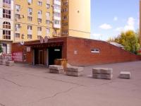 Тольятти, улица Белорусская, дом 5. гараж / автостоянка