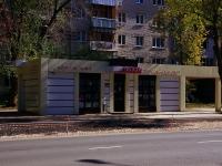 Тольятти, улица Белорусская, дом 12А. магазин