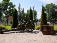 Тольятти, улица Белорусская. мемориал 100-летию начала Первой мировой войны, 75-летию начала Второй мировой войны в память обо всех россиянах, не пощадивших себя во имя спасения Отечества