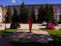 Тольятти, улица Белорусская. скульптура Я люблю #ТЛТТГУ