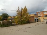 Тольятти, улица Борковская, дом 68А. бытовой сервис (услуги)