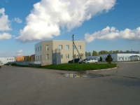 Togliatti, Borkovskaya st, house 83. office building