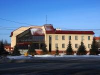 Togliatti, Borkovskaya st, house 90. office building