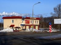 "Togliatti, Social and welfare services ""Тарелка"" Кафе, Бар, Бильярд, Borkovskaya st, house 90А"