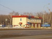 """陶里亚蒂市, 家政服务 """"Тарелка"""" Кафе, Бар, Бильярд, Borkovskaya st, 房屋 90А"""