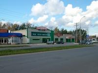 陶里亚蒂市, 餐厅 Inter City, Botanicheskaya st, 房屋 4