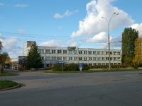 neighbour house: st. Botanicheskaya, house 20. office building